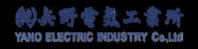 株式会社矢野電気工業所